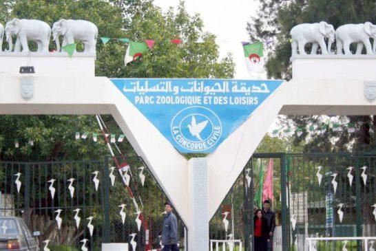 Parc Zoologique Ben Aknoun