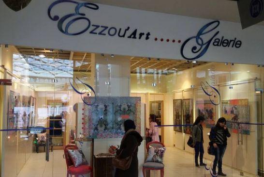 Ezzou' Art Galerie