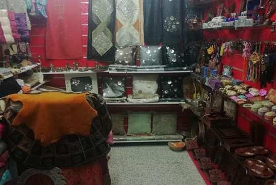 Artisanat Shop 0