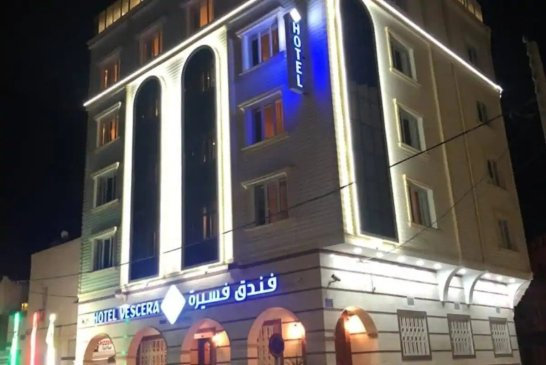 Hôtel Vescera Sud Biskra