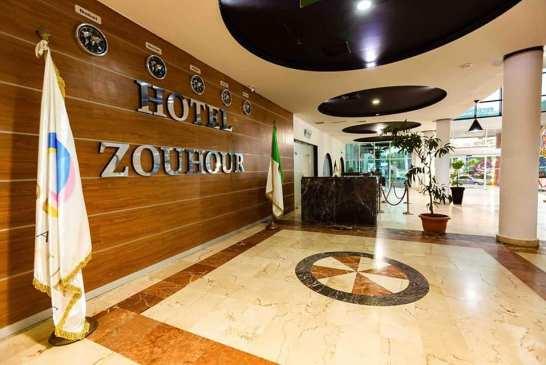 hôtel Zouhour 1