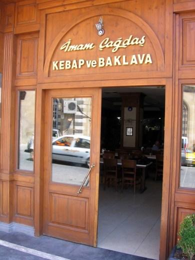 İmam Çağdaş / Gaziantep