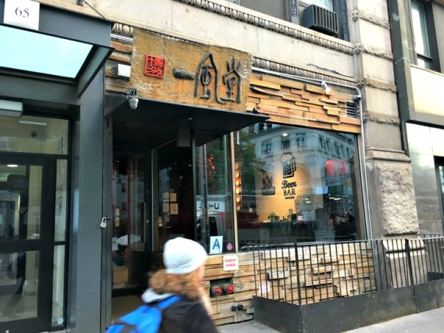 ippudo-ramen-restaurant-new-york-usa