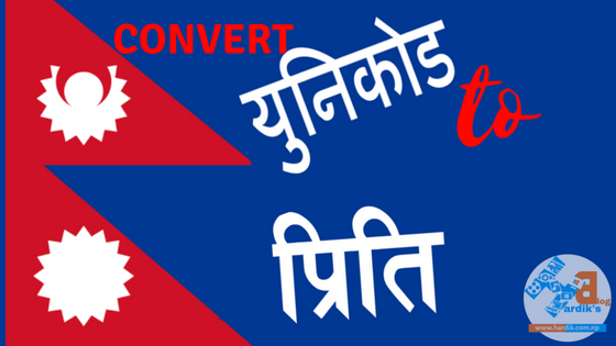 Unicode to Preeti | How to convert unicode to preeti online.