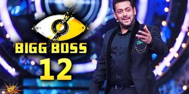 big boss season 12