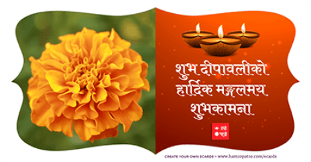 dipawali wishes cards 2