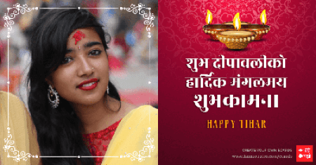 dipawali wishes cards 3