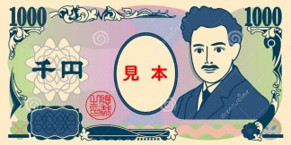 japanese-yen-1000-yen-bill-16231239
