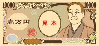 japanese-yen-10000-yen-bill-16231211
