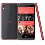 How to Hard Reset HTC Desire 626