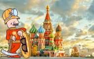 Rusia minado
