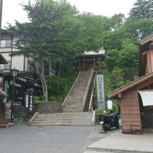 kusatsu-onsen-town5