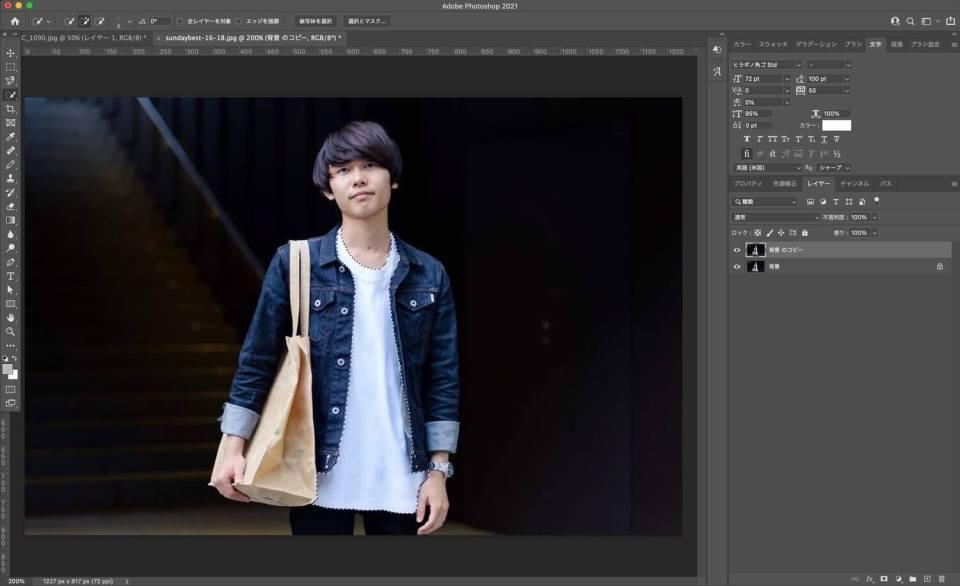 Photoshop color change13