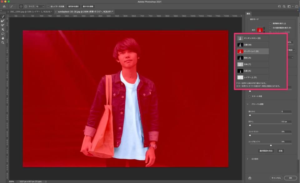 Photoshop color change9