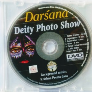 Darshan Deity Photo Show