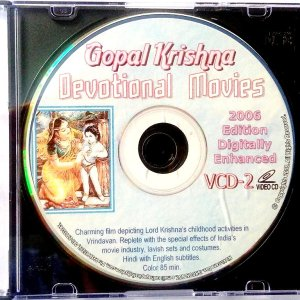 Gopal Krishna Devotional Movie