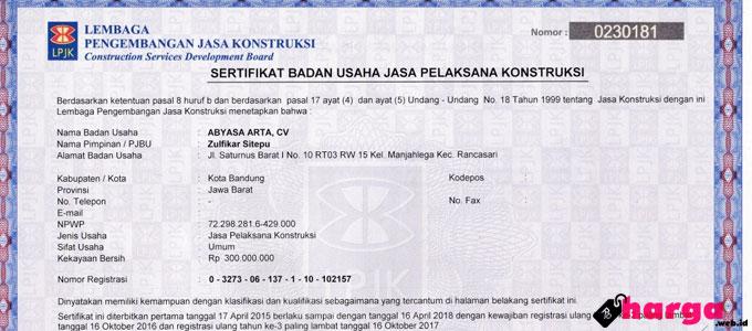 Update Biaya Pendaftaran Registrasi Ulang Sertifikat Badan Usaha Sbu Daftar Harga Tarif