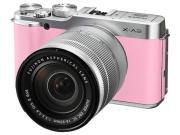 harga kamera fujifilm xa2 pink