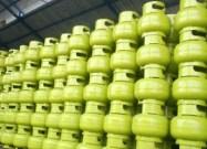 hargagres-harga-tabung-gas-3-kg-pertamina