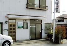 takaishi_2