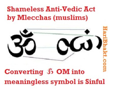 mohammed copied and reversed Hinduism rituals, Symbols and Sounds to make anti-Vedic Islam