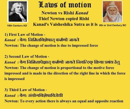 Newton was thief his laws of motion is copied from Vaishesika sutra