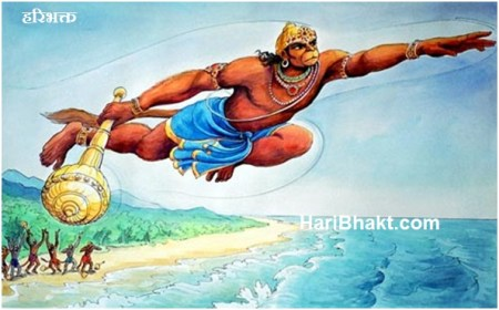 Hanuman-Flying-toSrilanka