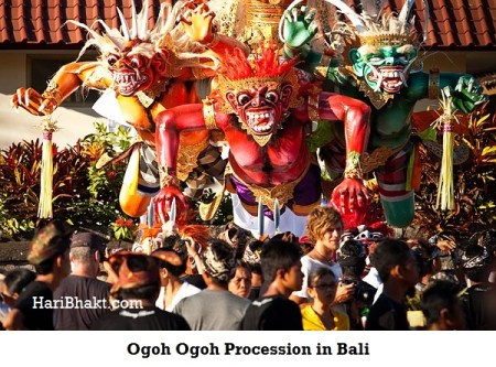 Indian Gudi Padwa or Ugadi celebrated as Nyepi in Indonesia, Bali (Malang) by Hindus