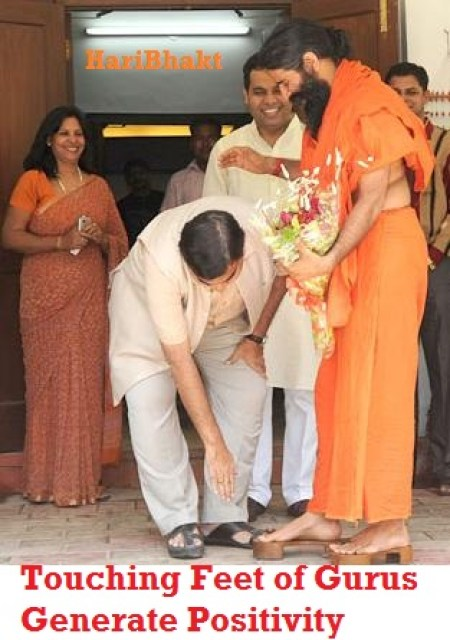 Get blessings of  touching the feet of our father, mother, guru, teacher, elders and honourable seniors