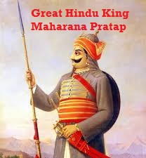 Great Hindu King Maharana Pratap