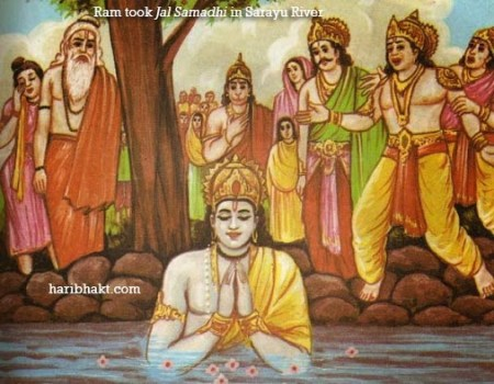 Bhagwan Ram took Jal Samadhi in Sarayu River to leave earth
