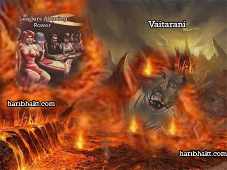 The most terrible hell - Vaitarni