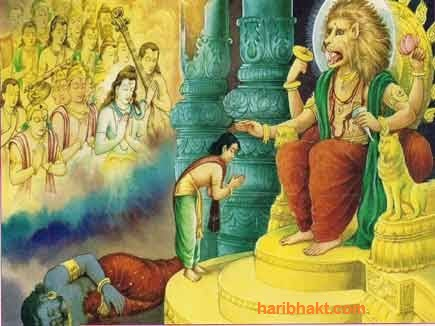 Narasimha blessing Prahlad after death of Hiranyakashipu