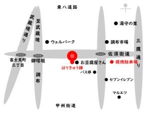 はりきゅう錬地図