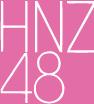 HNZ48