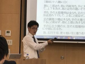 金沢大学付属病院で脈診の特別講義