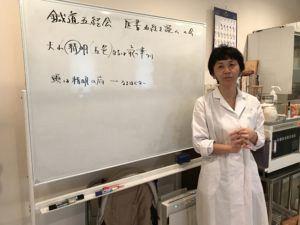 鍼道五経会の医書五経を読む講座