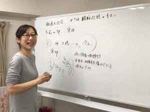 鍼道五経会の東京講座の写真
