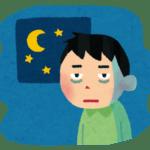 睡眠不足に苦しむ人