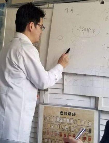 アシル治療室で鍼道五経会の講座を行った