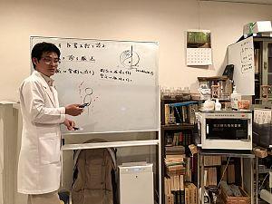 鍼道五経会の脈診講座