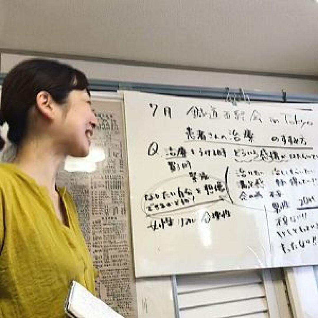 鍼道五経会で発表する藤川由美子先生