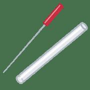 鍼と鍼管のイラスト