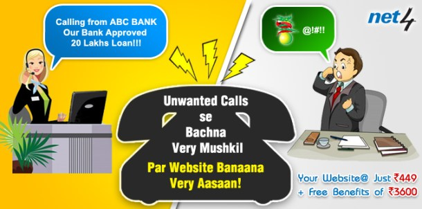 Unwanted Call Se Bachna Very Mushkil