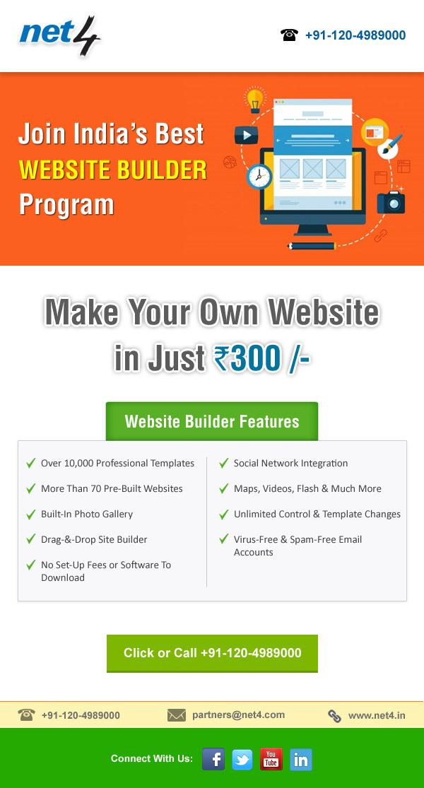 website-builder-mailer