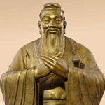 QUOTE:  Confucius