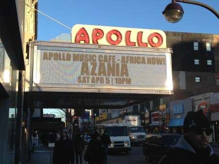 Apollo marquee (small)