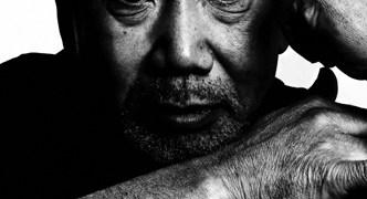 QUOTE:  Haruki Murakami