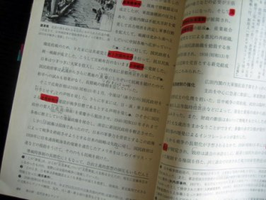 Japanese history textbook: Only a footnote on the Nanjing massacre...