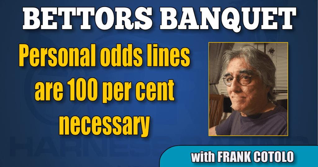 Personal odds lines are 100 per cent necessary